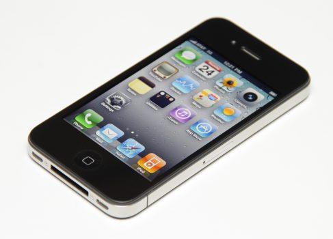 Недорогой iPhone до конца 2013 года [слух]