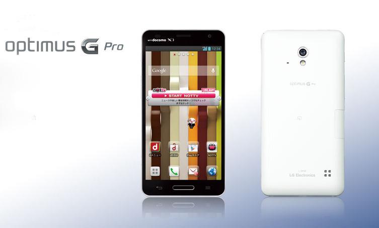 lg-optimus-g-pro-2