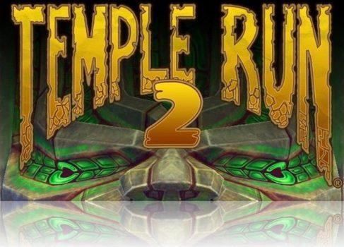 Temple Run 2 для iOS была загружена 20 миллионов раз за 4 дня