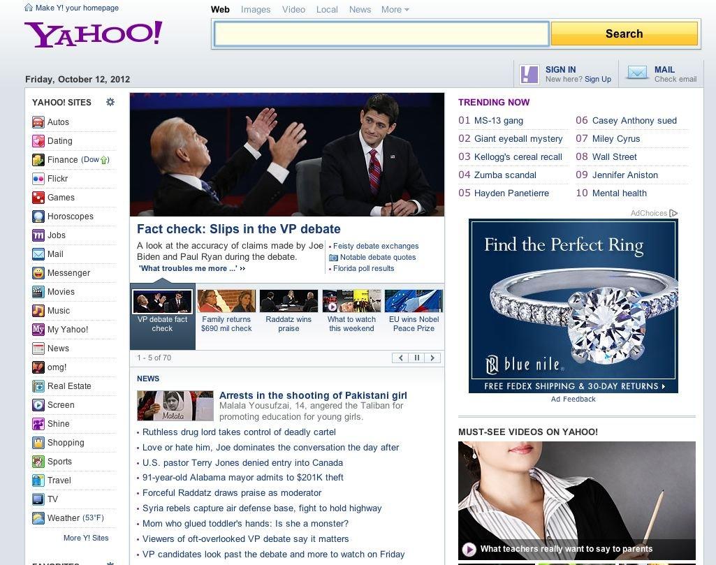 yahoos-homepage-2012