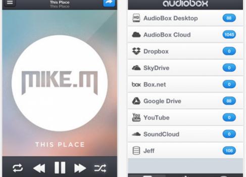 Облачный плеер AudioBox теперь доступен для iPhone