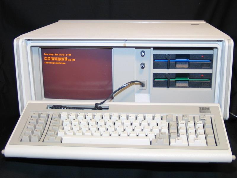 IBM_5155