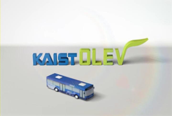 KAIST OLEV