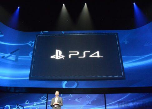 Sony PlayStation 4: как бы презентация