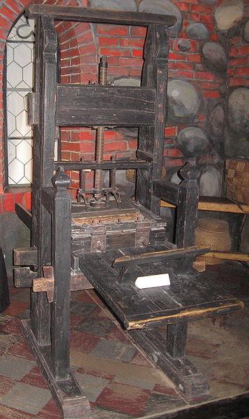Printing_machine_of_Johanes_Gutenberg
