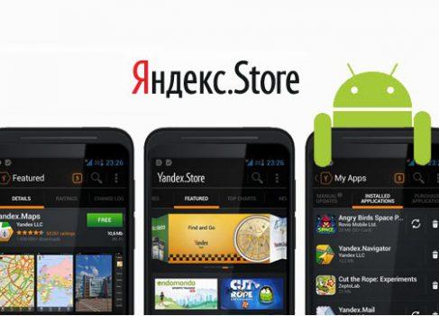 Открылся новый магазин приложений для Android — Яндекс.Store