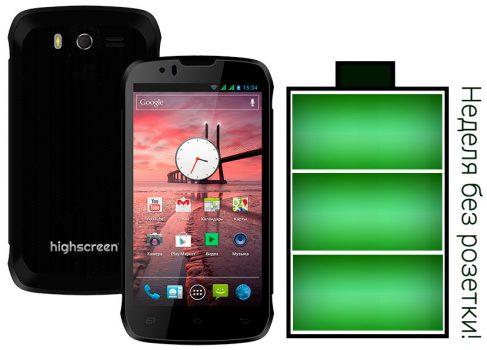 Смартфон Highscreen Boost: неделя без розетки