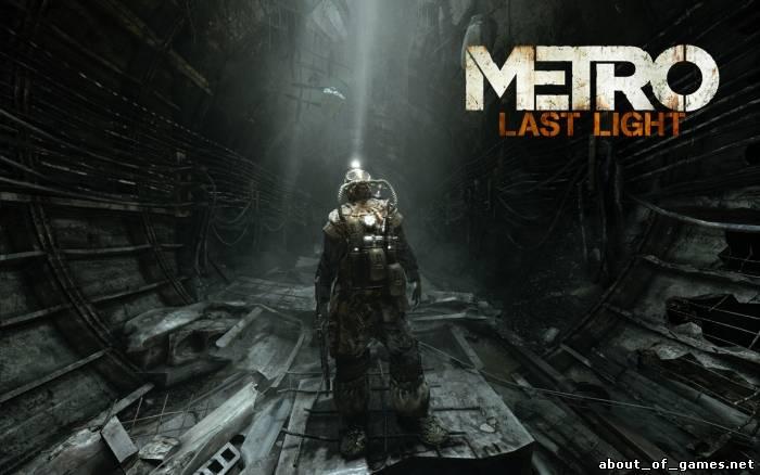 Metro_Last_Light_tube