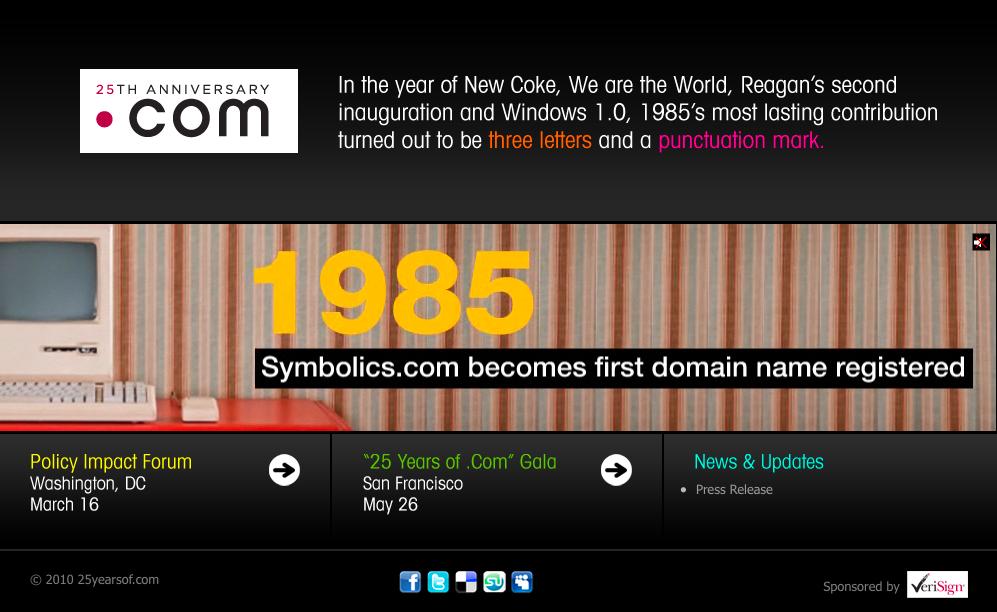 Symbolics_com_1985