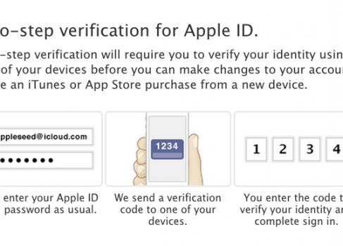 Apple включила двухуровневую верификацию для iCloud аккаунтов