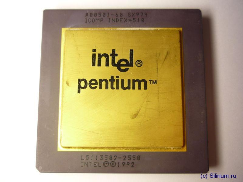 pentium_1