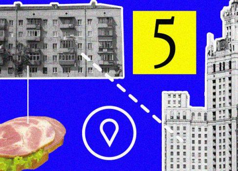 На сайте «Большого города» появились районные блоги