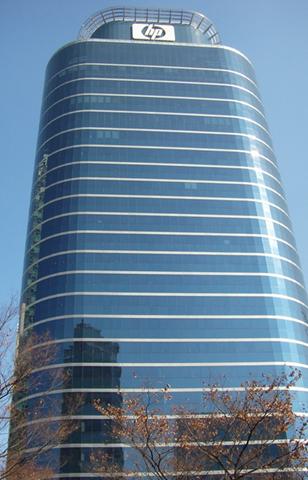 HP-corporate-erect
