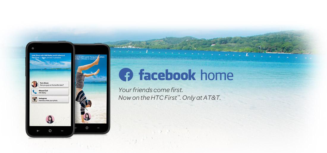 facebookPhone_atnT