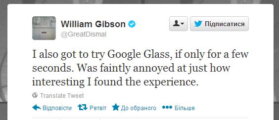 gibson_glass