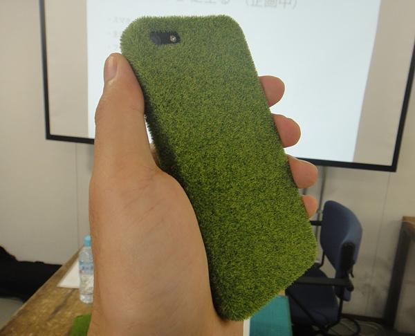 grass_iphone-case