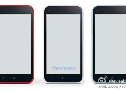 В сети появилось фото Facebook-фона HTC First
