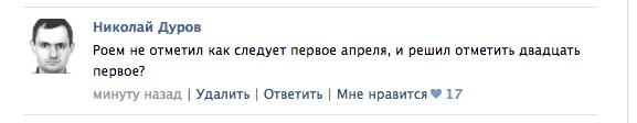 nik-durov-not-aprove-telegra.ph-news