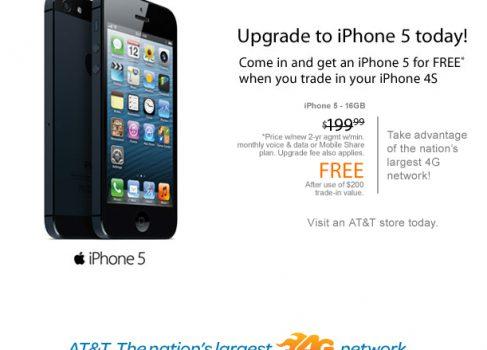 AT&T предлагает iPhone 5 бесплатно в trede-in за 4S