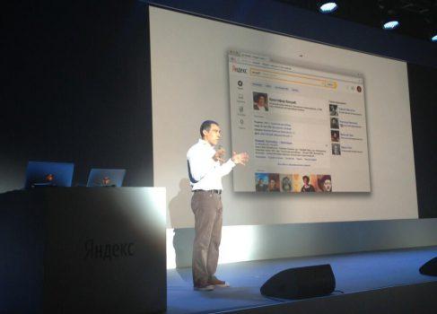 Яндекс представил новую поисковую выдачу «Острова»