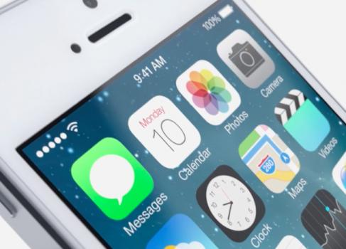 iOS 7 — страсти по дизайну и новые возможности