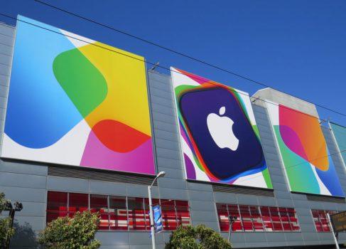 Прямая трансляция с Apple WWDC 2013