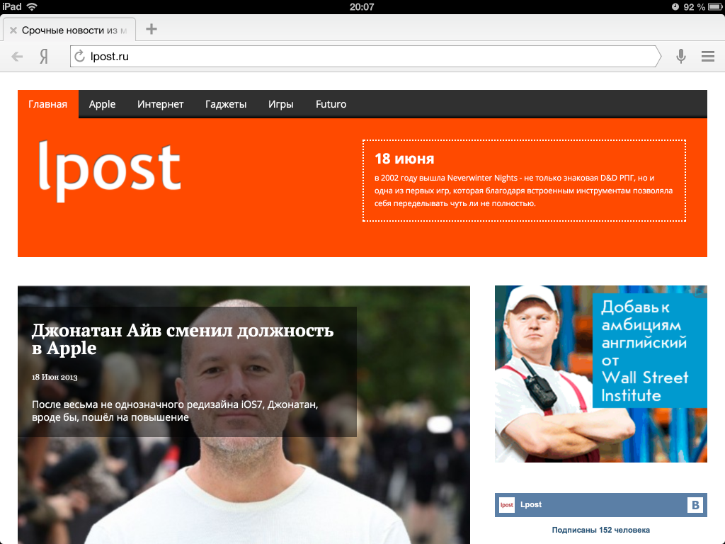 yandex-browser-ipad-1