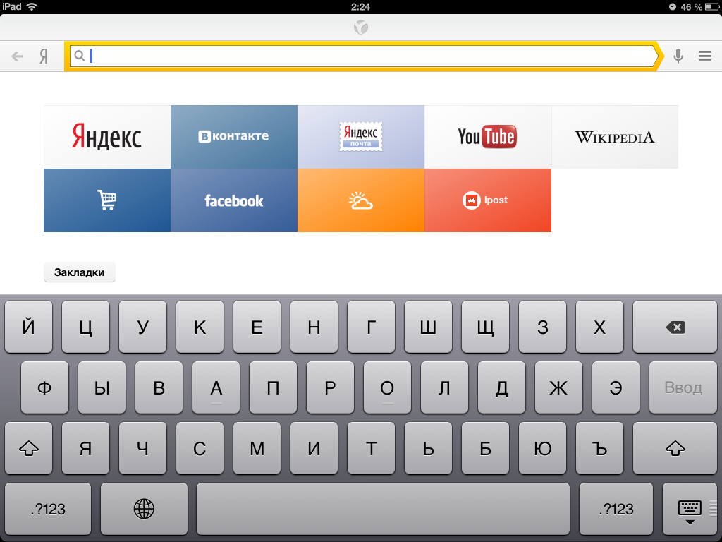 yandex-browser-ipad-2
