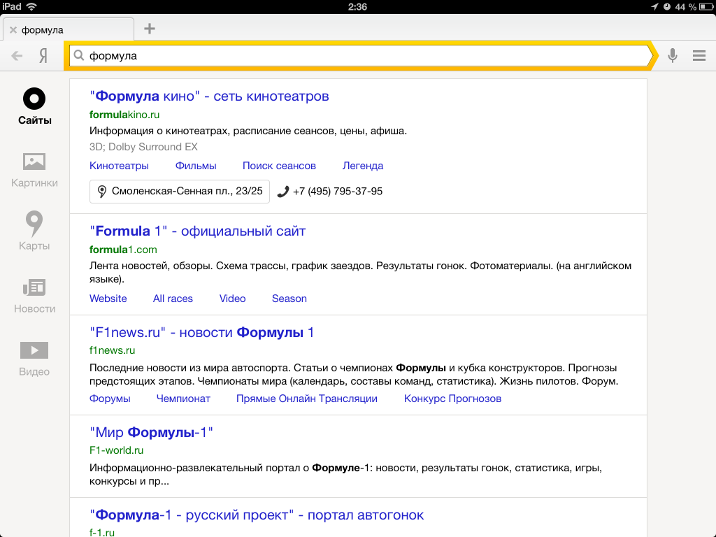 yandex-browser-ipad-3