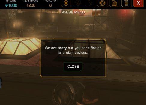 Deus Ex: The Fall отказывается работать на девайсах с джейлбрейком