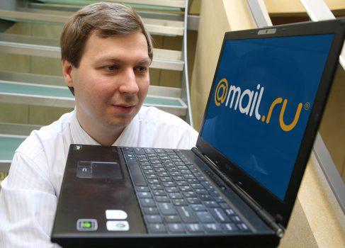 mail.ru запустили собственный поисковый движок