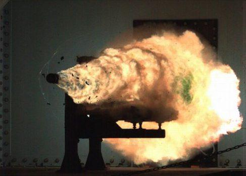 BAE Systems будет производить электромагнитные пушки