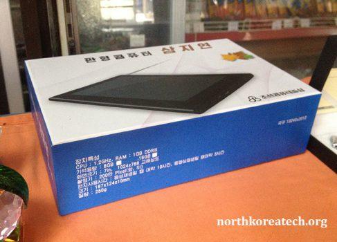 В Северной Корее наладили выпуск Android-планшетов
