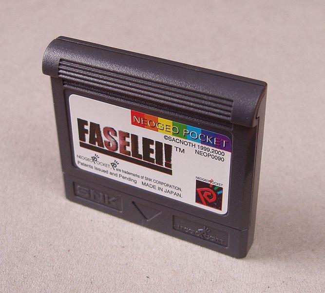 667px-NeoGeoPocketColorFaseleiCart