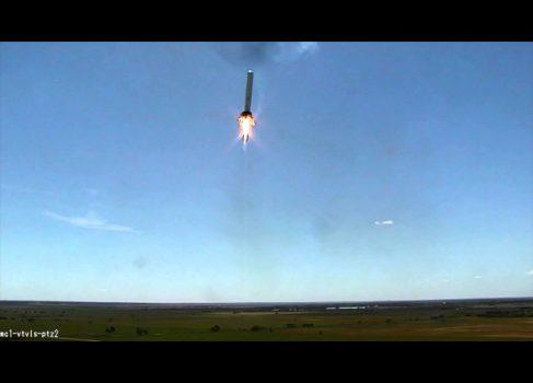 Ракета Grasshopper совершила седьмой полет