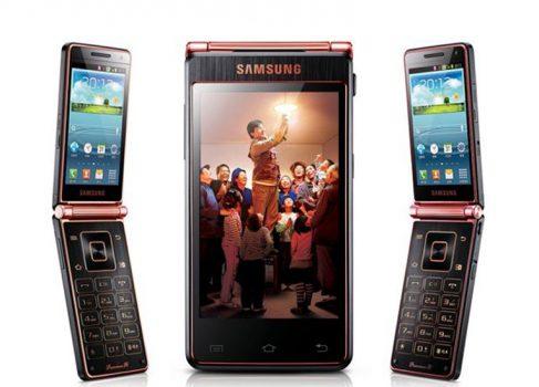 Samsung выпустит Android-раскладушку