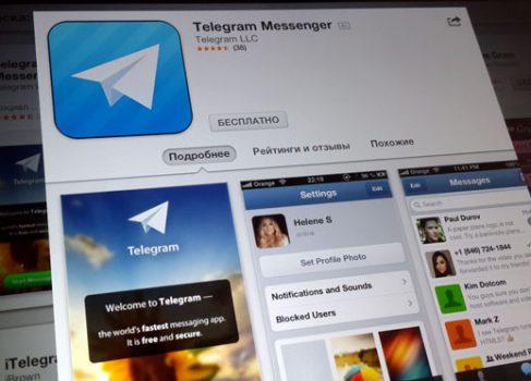 Павел Дуров представил защищенный мессенджер Telegram для iOS