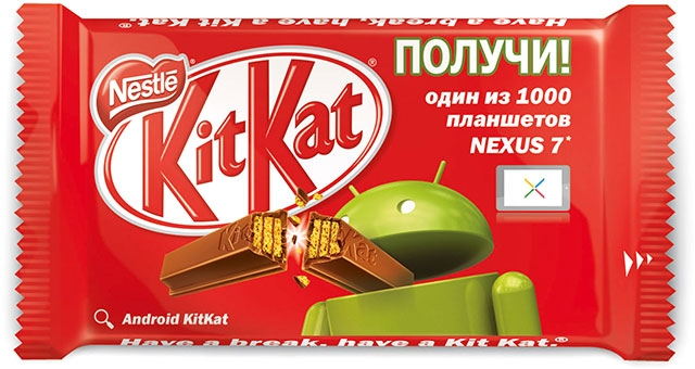 Android_kitkat_2