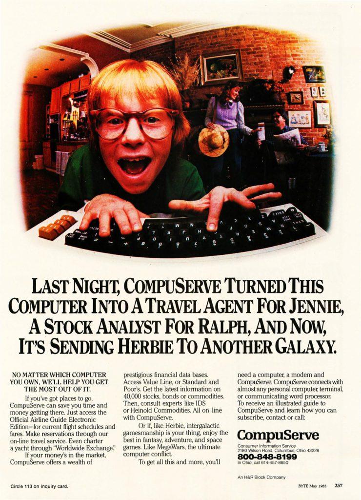 CompuServe-ad-8305-BYTE