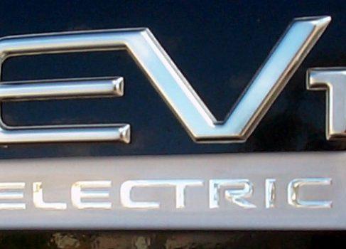 GM бросает вызов Tesla: электромобиль за $35.000