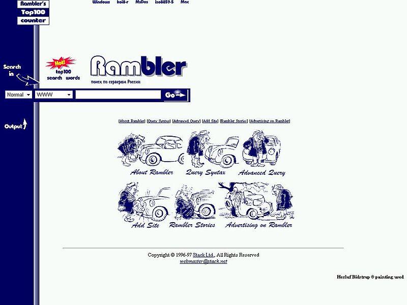 old_rambler