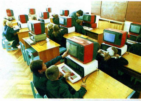 20 самых значимых компьютеров отечественного производства (часть 3)