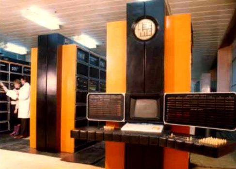 20 самых значимых компьютеров отечественного производства (часть 2)