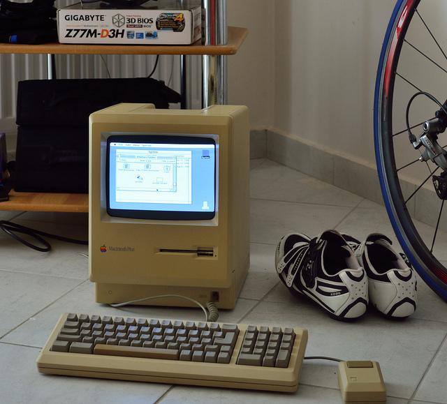 MacintoshPlus_3