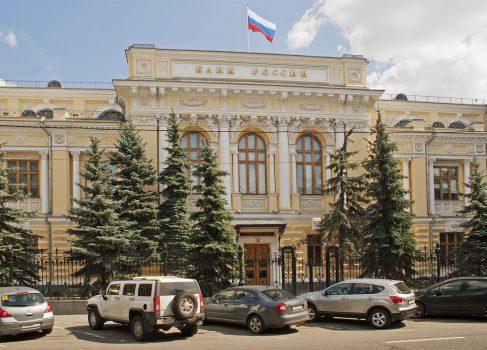 Центробанк запретил оборот Биткоинов в РФ