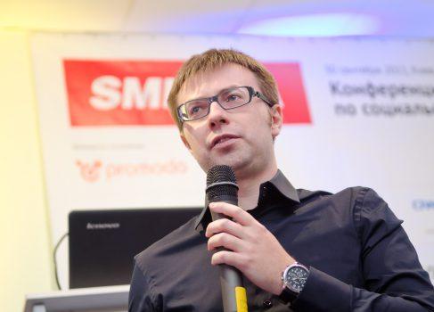 Илья Перекопский ушел из Вконтакта
