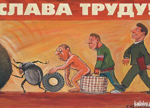 «Яндекс» рассказал, как работают в России
